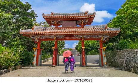Shureimon Gate in Shuri castle in Okinawa, Japan with blue sky.