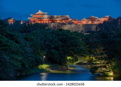 Shuri Castle in the city of Naha in Okinawa.