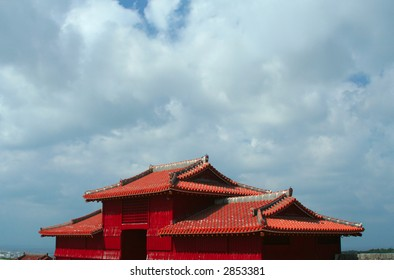 Shuri Castle Grounds, Okinawa