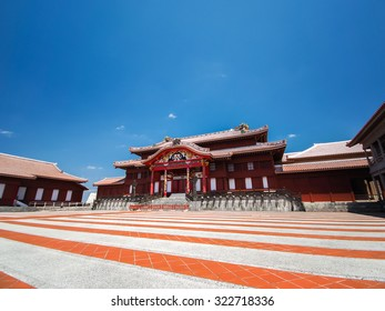 Shuri Castle is a most famous world Heritage in Okinawa.