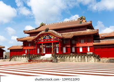 The Shuri Castle, Naha , Okinawa, Japan. One of the famouse castle in Okinawa.
