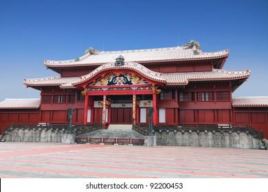 Shuri Castle, Naha , Okinawa, Japan
