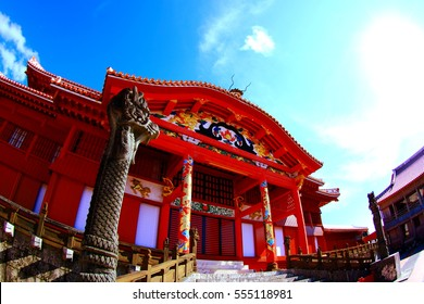shuri castle of okinawa