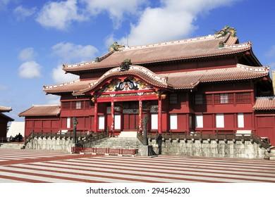 Shuri Castle , Okinawa, Japan