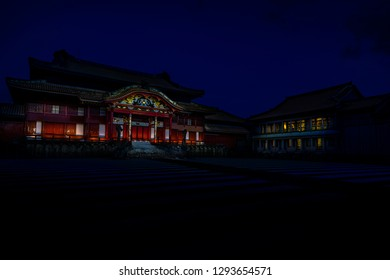 Shuri Castle, Okinawa, Japan. The iconic landmark of Ryukyu heritage.