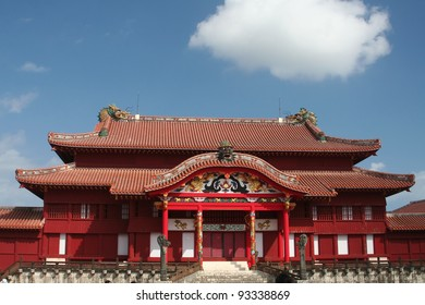 Shuri Castle in Okinawa, Japan, reconstructed after being destroyed during Battle of Okinawa.