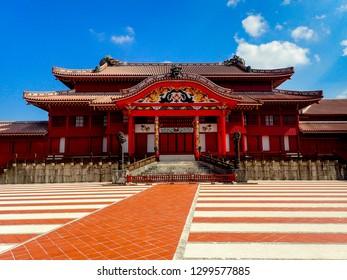 Shuri Castle,  palace of the Ryukyu Kingdom at Naha, Okinawa, Japan