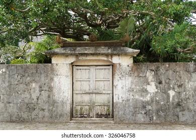 Shuri Castle, Sonohyan-utaki stone gate, world heritage, Okinawa, Japan