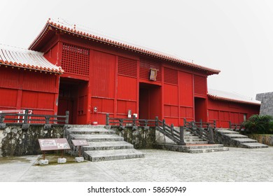 Shuri Castle surrounding building