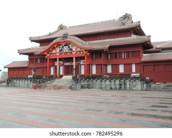 Shuri-castle in Okinawa,Japan