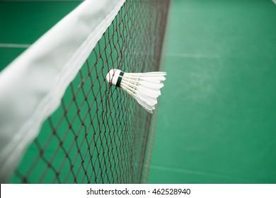Shuttlecock on net, badminton sports