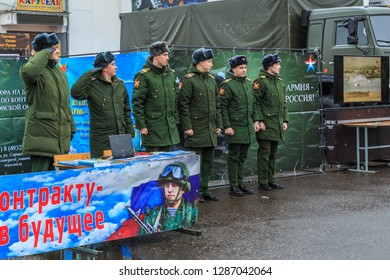 SHUYA, RUSSIA - NOVEMBER 4, 2018: soldiers and military equipment in the square on an autumn day