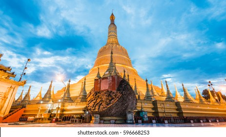 Shwemawdaw Pagoda (Shwemawdaw Pagoda) the hightest pagoda in myanmar locate in bago , myanmar