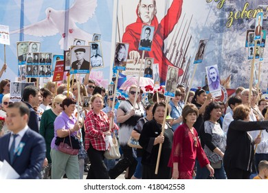 Shymkent, KAZAKHSTAN May 8, 2016: Immortal regiment .Den Victory in memory of the soldiers of the Great Patriotic War. Victory Day celebration in the city of Shymkent, Kazakhstan, May 8, 2016