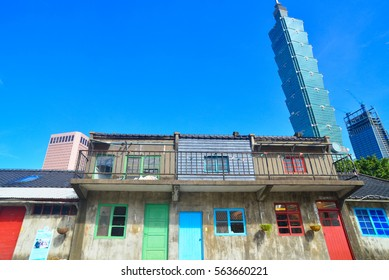 Si Si Nan Cun Village in The City,Taipei City ,Taiwan