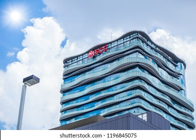 The Siam Cement Group (SCG) office building at Bang Sue SCG is the largest cement company in Thailand.7 October 2018, Bangkok, Thailand.