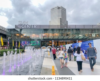 Siam Center-Thailand, July 15,2018: Many people are shopping at the siam center in the period of mid year sale 2018.