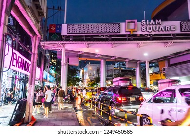 Siam Square Bangkok Thailand-19 February 2016:Siam Square at night.The 63 rai shopping center is located on the corner of Phayathai Road and Rama 1 Road.on Bangkok Thailand-19 February 2016.