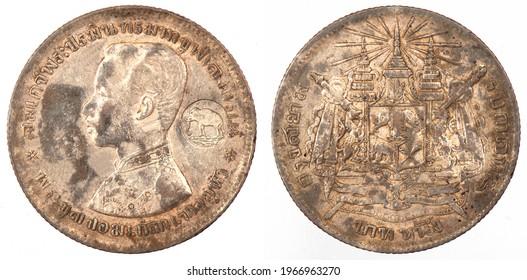 Siam Thailand 1876-1900 Thailand Rama V One Baht Silver Coin. Phrabat Somdet Phra Paraminthra Maha Chulalongkorn Phra Chulachomklao Chao Yu Hua (Rama V). Siam elephant seal.