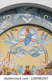 SIBIU, ROMANIA - July 17, 2018: The ascension of Jesus depicted on a painting on the Orthodox Church of Ascension and St. Nicholas in Sibiu, Romania.