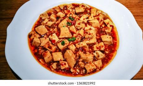 Sichuan numbness spicy cuisine Famous Sichuan dish - Mapo tofu