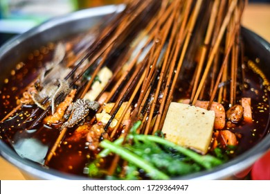 Sichuan Spicy Meat  and Vegetable Skewers