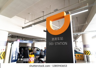 sichuan,china-26th Mar 2019:didi kuaidi station at airport.Didi kuaidi is the bigest ride sharing company.