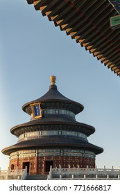 Side shot of the Temple of Heaven on a Sunny Afternoon in Beijing China - Vertical