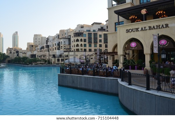 Side view of Souk Al Bahar with Blue water Pool, Dubai Mall, Dubai, UAE, Middle East, 14th January 2012: Souk Al Bahar Restaurent