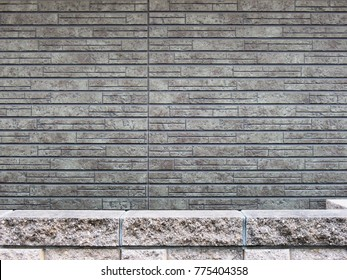 Siding outer wall and stone fence