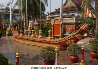 SIEM REAP, CAMBODIA - FEB 16, 2015 - Ceremonial boat in courtyard of  Wat Damnak monastery in Siem Reap,  Cambodia
