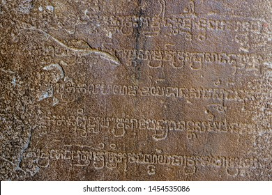Background Khmer Images, Stock Photos & Vectors | Shutterstock
