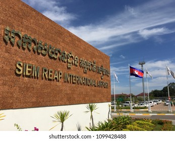 SIEM REAP, CAMBODIA - NOVEMBER 2017: The signboard of the Siem Reap International Airport. Siem Reap is a gateway to the famous Angkor temples and is a major tourist hub