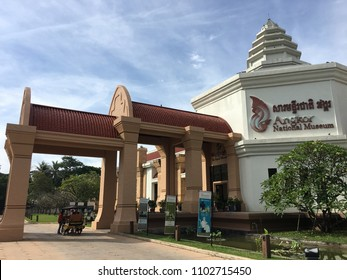 SIEM REAP, CAMBODIA - NOVEMBER 2017: The Angkor National Museum. Siem Reap is a gateway to the famous Angkor temples and is a major tourist hub