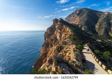Sierra gelata natural park and trip road to the lighthouse Albir, Costa Blanca, Spain
