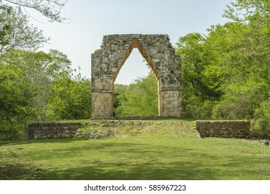 sight of the arch at the beginning of the sacbe in the archaeological Kabah enclosure in Yucatan, Mexico.
