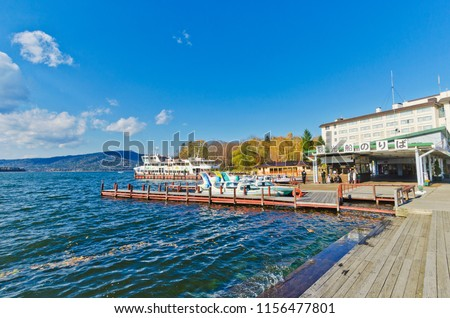 The sightseeing boat dock