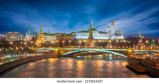 Sightseeing Of Moscow, Russia. Panoramic view of Moscow Kremlin and Moskva river. Beautiful night view of the russian capital city. Panorama