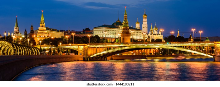 Sightseeing Of Moscow, Russia. Wide panoramic view of Moscow Kremlin and Moscow river. Beautiful night view.