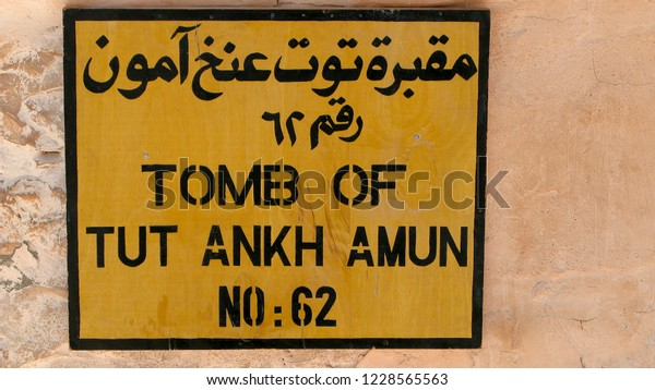 A sign in Arabic and English showing the entrance to King Tutankhamons tomb, Luxor, Egypt