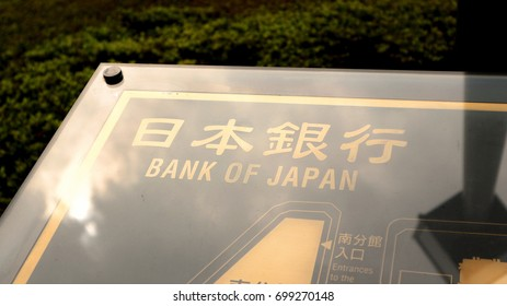 "Sign of ""Bank of Japan"" Tokyo, Japan. Bank of Japan is central bank of this country and located on Business district. 2017 Aug 18th"