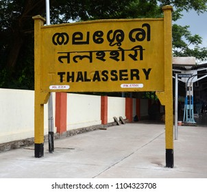 Sign board of Thalassery in Malayalam, Hindi and English in Kerala, India.