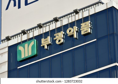 A sign for Bukwang Pharm.  Bukwang Pharm.Co. is a pharmaceutical company in South Korea. (Seoul, Korea. Nov. 20, 2018)