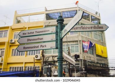 Sign in the city center in Bangkok