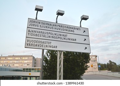 Sign at the main entrance of Jorvi sairaala - Jorvi hospital, in Espoo. Photo taken 04/2018 in Espoo, Finland