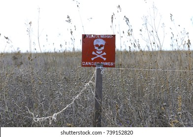 Sign for minefields on the minefield near the border crossing point Chaplinka. September 20, 2017. Chaplinsky region, Khersonskaya oblast, Ukraine