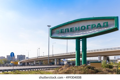 """Sign with the name of the city """"Zelenograd"""" on the highway"""