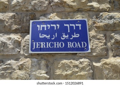 Sign with the name Jericho Road in Jerusalem, Israel - Image