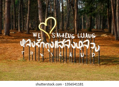Sign name of We love Thung Salaeng Luang National Park in Thai and English language, Phetchabun, Thailand