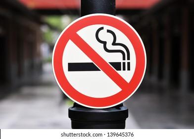 sign no smoke